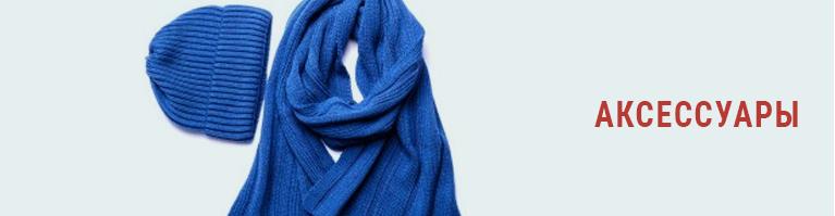 f176a3907b99b Интернет-магазин трикотажной одежды SVTR: купить одежду из трикотажа ...